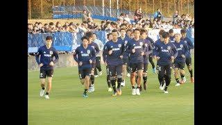 サッカー日本代表練習@大分20181113