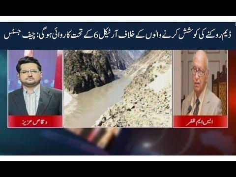Top Story@7 15 September 2018 | Kohenoor News Pakistan