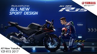 [TVC 30 Sec] All New Yamaha YZF-R15 2017!!! (155 cc)