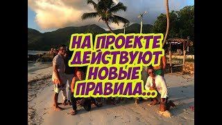 Дом 2 Новости 19 Марта 2018 (19.03.2018) Раньше Эфира
