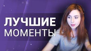 Лучшие моменты с Twitch / ВЗРЫВ в студии / как спасти тиммейта