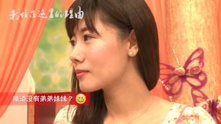 《我住在这里的理由》28 日本No 1中国籍主持人的日语到底有多溜