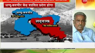 Here is a look at what the scrapping of Article 370 means for those living in Jammu and Kashmir and also those who hail from other parts of the country. #KashmirMeinTiranga #Article 35A #Article370 #Jammu&Kashmir #Amit Shah   About Channel: Zee News is a Hindi news channel with 24 hour coverage. Zee News covers breaking news, latest news, politics, entertainment and sports from India & World. ------------------------------------------------------------------------------------------------------------- Subscribe to our other network channels: Zee Business: https://goo.gl/fulFdi Dr. Subhash Chandra Show: https://goo.gl/fCugXC Daily News and Analysis: https://goo.gl/B8eVsD ------------------------------------------------------------------------------------------------------------- You can also visit us at: http://zeenews.india.com/   Like us on Facebook: https://www.facebook.com/ZeeNews   Follow us on Twitter: https://twitter.com/ZeeNews   Follow us on G+: https://plus.google.com/+Zeenews