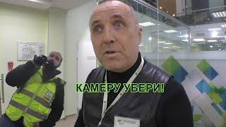 Эбонитовый Одинцовский росреестр.
