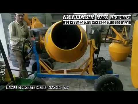 Half Bag Concrete Mixer Machine