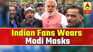 WC 2019: Indian Fan Wears PM Modi Mask And Claims Victory Of Team India | ABP News