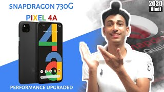 Google pixel 4a | google pixel 4a confirmed specifications | google pixel 4a price in india