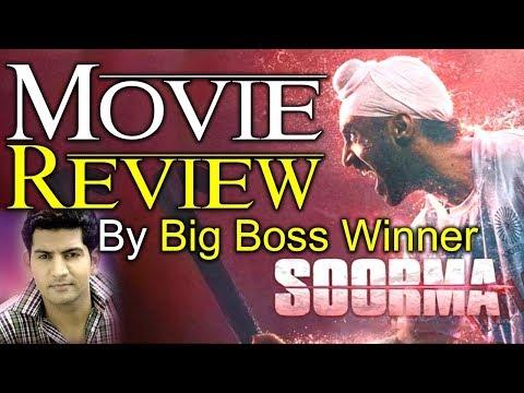 Soorma Movie Review By Ashutosh Kaushik