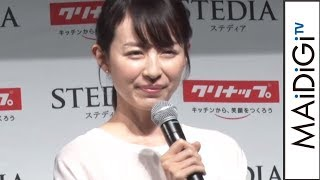 平井理央、ステンレスキャビネットに「テンション上がる」「STEDIA」新商品発表会1