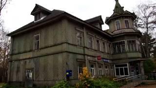 Кикерино - Сиверский - Вырица - Гатчина