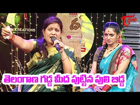 Telangana Gadda Meeda Puttina Puli Bidda | Emotional Song | by Warangal Sandhya Shankar