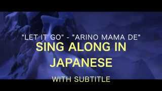 """""""Let It Go"""" in Japanese - Sing along with subtitle!"""