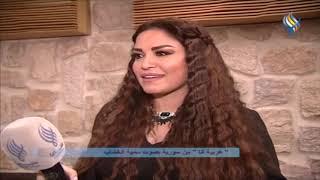 """تحميل اغاني """" عربية أنا """" من سورية بصوت سمية الخشاب MP3"""