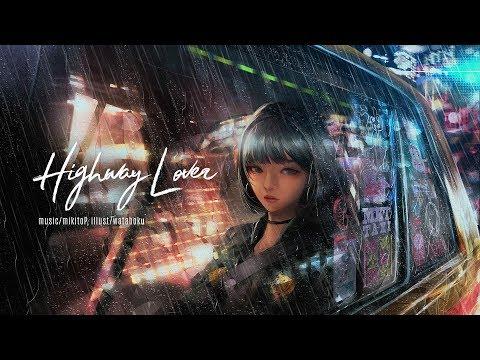 【みきとP/mikitoP】Highway Lover/巡音ルカ  Megurine Luka