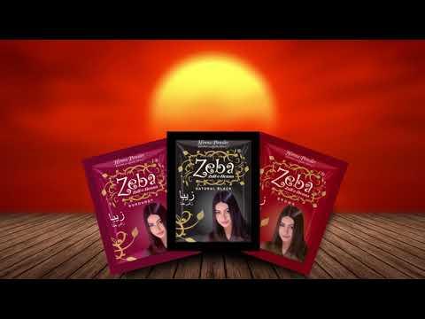 Brown Henna Mehndi Powder