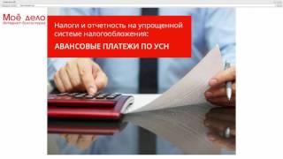 Отчетность и обязательства индивидуального предпринимателя без сотрудников