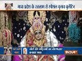 Faisla: Special show Madhya Pradesh, Rajasthan and Chhattisgarh elections 2018 | November 12, 2018