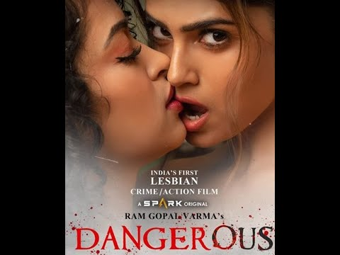 RGV - Dangerous Official Trailer