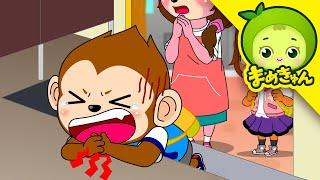 「安全ヒーロー」 バスのなかのキケン! 【まめきゅん】子供の安全教室  赤ちゃんが喜ぶアニメ 幼児教育動画  交通安全教育