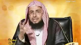 الشيخ عبدالعزيز السدحان - ترجمة الإمام الألباني رحمه الله