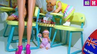 Катя и Макс веселая школа. В школу вместо садика. Мультики куклы школа