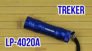 TREKER LP-4020A - відео 1
