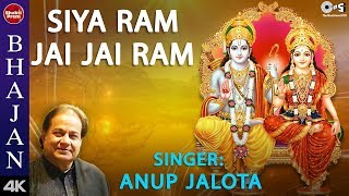 Siya Ram Jai Jai Ram with Lyrics | Anup Jalota | Sita Ram