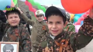 Парад Наследников Победы в честь 70-летия в ВОВ Агульский район  ##Агул##Агульский район##