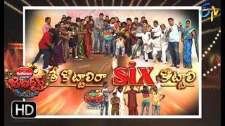 Jabardasth    8th February 2018  Full Episode   ETV Telugu