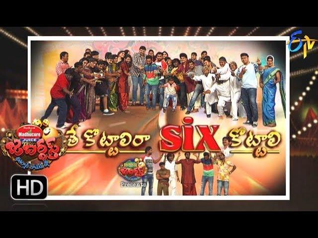 Jabardasth – 8th February 2018 – Full Episode   ETV Telugu   Hyper Aadhi