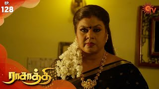 Rasaathi - Episode 128 | 25th February 2020 | Sun TV Serial | Tamil Serial