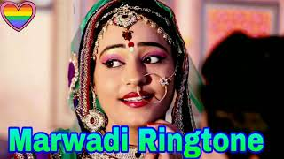 new rajasthani ringtone
