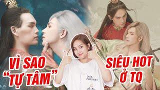 Đam Mỹ & Drama, MV Tự Tâm siêu hot ở Trung Quốc | Bất ngờ khi đọc comment fan TQ