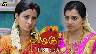 Azhagu - Tamil Serial | அழகு | Episode 297 | Sun TV Serials | 09 Nov 2018 | Revathy | Vision Time