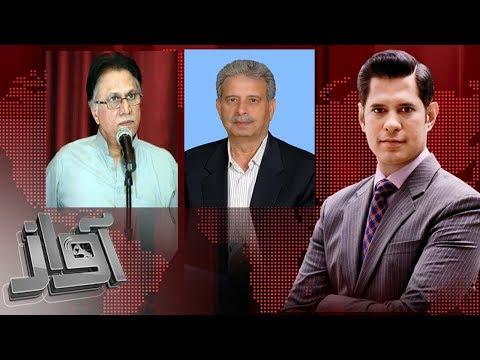 Zardari Mian Sahab Ki Hukumat Ka Sath Nahi Deinge | Awaz | SAMAA TV | 17 Aug 2017