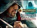 Estamos Jugando: Assassin 39 s Creed: Revelations