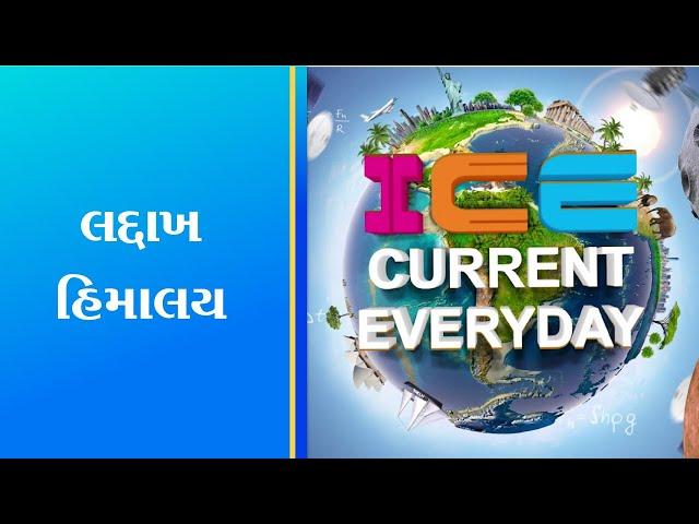 085 # ICE CURRENT EVERYDAY # Ladakh Himalayas