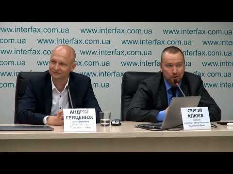 Interfax-Ukraine to host press conference of representatives of PrivatBank, #Diyznamy movement