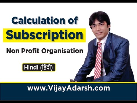 Calculation of Subscriptions– Non Profit Organisation (NPO)  Stay Learning   (HINDI)