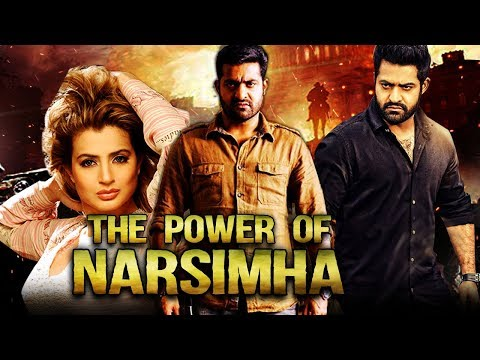 Watch the power of narsimha