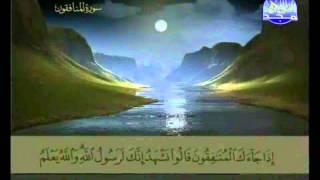 HD المصحف المرتل 28 للشيخ عبد الباسط عبد الصمد رحمه الله