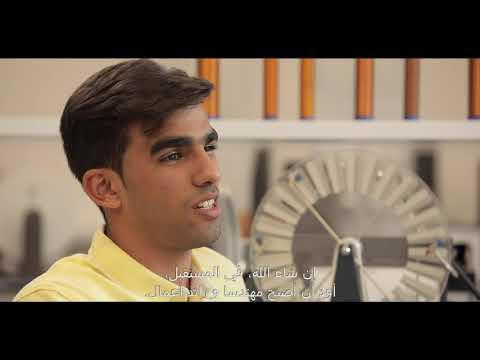 Renforcer les compétences et les perspectives d'emploi des jeunes marocains – Yassine Niya