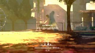 "「Natsuyuki Rendezvous 」Aimer — ""Anata ni Deawanakereba  ~Natsuyuki Fuyu Hana~ "" (Sub Thai)"