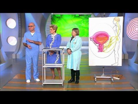 Взять анализ предстательной железы