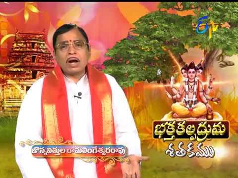 Aradhana   28th April 2017   Full Episode   ETV Telugu