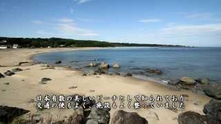 【HD】青森県 種差海岸(2) 南部 – がんばれ東北!