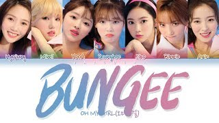 OH MY GIRL (오마이걸)   BUNGEE (Fall In Love) (Color Coded Lyrics EngRomHan가사)