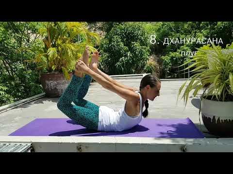 12 классических асан хатха-йоги школы Шивананда йоги