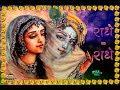 Shri Krishna Bhajan !! प्रेम नगर की डगर हैं कठिन !! Devotional Songs || #Bhakti