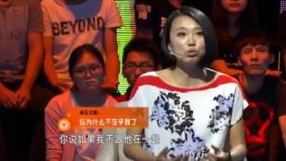重庆卫视《大声说出来》被利用的爱情